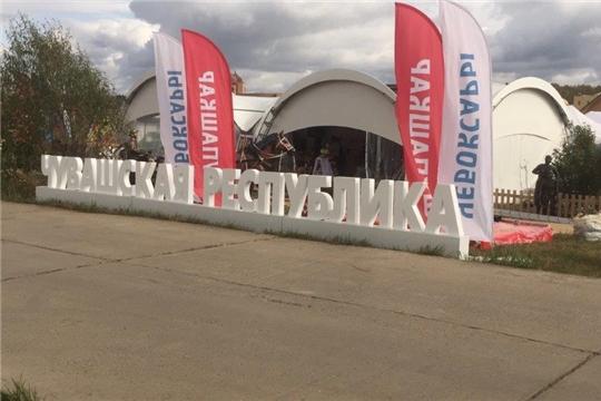 Делегация Чувашской Республики участвует в Международном форуме «Хлеб, ты – мир»