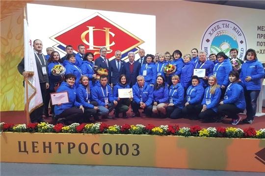 Итоги участия делегации Чувашской Республики в Международном форуме «Хлеб, ты – мир!».