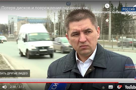 Потеря дисков и повреждение подвесок: сельчане жалуются на разбитую дорогу Никольское – Ядрин – Калинино