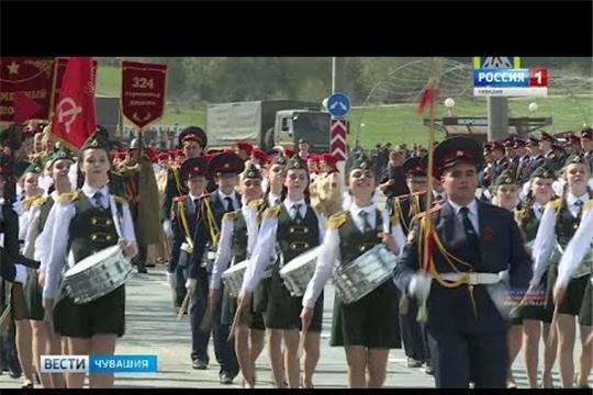 В центре Чебоксар девятого мая перекроют движение транспорта Источник: http://chgtrk.ru/news/22986