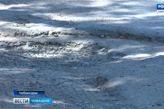 Лапсарский проезд в Чебоксарах может попасть в нацпроект «Безопасные и качественные автомобильные дороги» Источник: http://chgtrk.ru/?c=view&id=23441