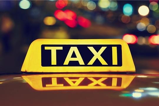 16 августа состоится региональный этап Всероссийского конкурса профессионального мастерства «Лучший водитель такси в России 2019»