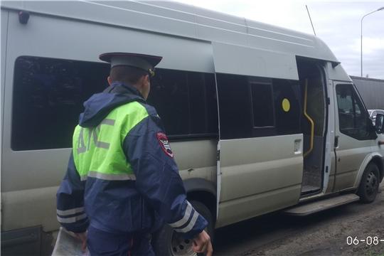 Выявлено нарушение условий соблюдения действующего законодательства при осуществлении пассажирских перевозок