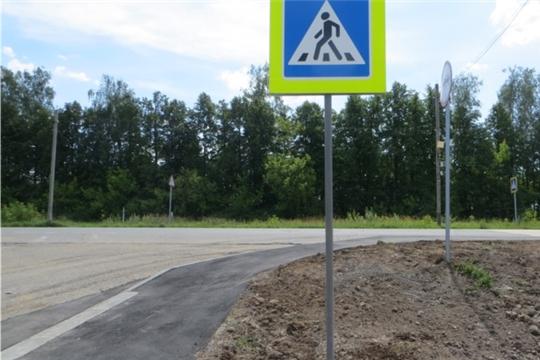В Марпосадском районе завершены работы на объекте строительства тротуаров и остановочных пунктов