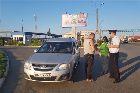 Сотрудниками Минтранса Чувашии проведены выездные мероприятия  в Канашском районе