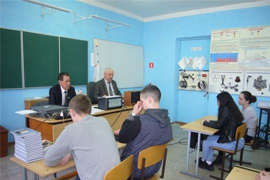Состоялась встреча со студентами Ядринского агротехнического техникума