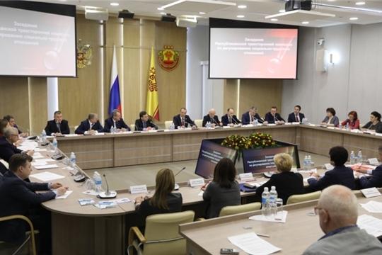 Состоялось заседание трехсторонней комиссии по регулированию социально-трудовых отношений в Чувашской Республике