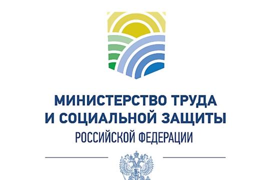 Министр труда и социальной защиты Чувашской Республики Сергей Димитриев находится в рабочей поездке в Москве