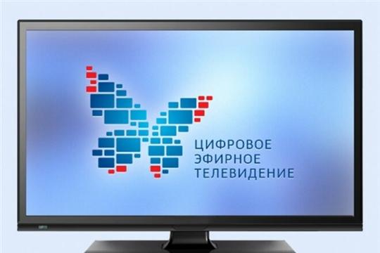 Гражданам предоставляется компенсация расходов на приобретение оборудования для приема цифрового телевещания
