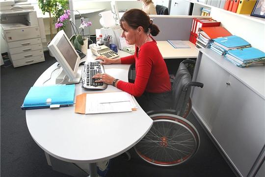 Люди с инвалидностью трудоустраиваются при содействии органов службы занятости