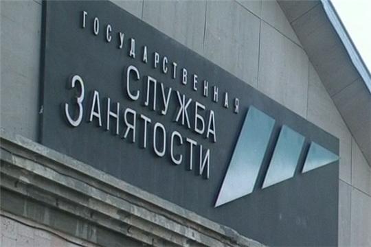 Сегодня исполняется 28 лет со дня принятия Закона РФ «О занятости населения в Российской Федерации»