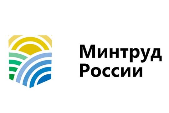 Министр труда и социальной защиты России М.Топилин поздравил работников органов службы занятости с профессиональным праздником