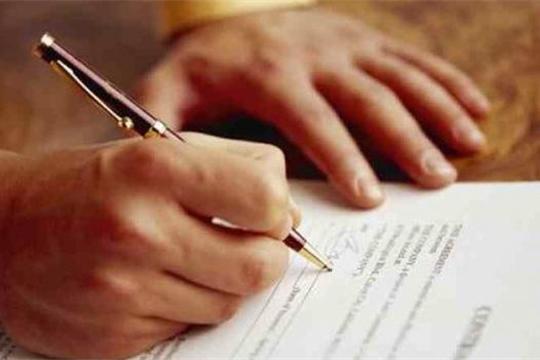 В Марииинско-Посадском районе принято первое заявление на оказание государственной социальной помощи на основании соцконтракта