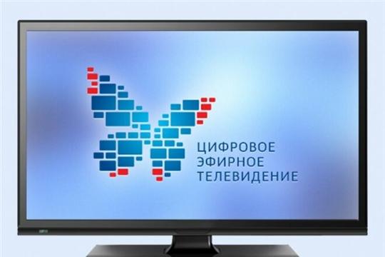Глава Чувашии: «Переход на цифровое телевещание в республике прошел без сбоев»