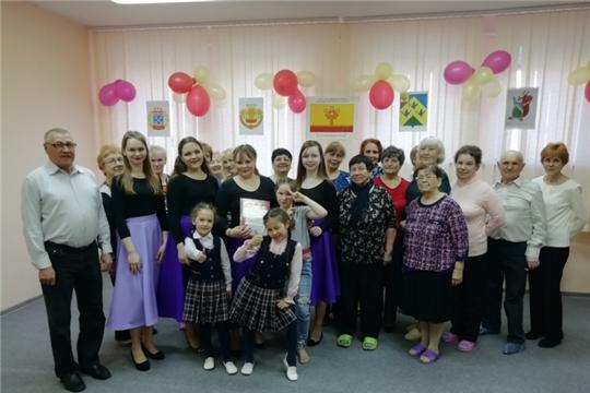 В Новочебоксарском центре социального обслуживания состоялось мероприятие, посвященное Дню государственных символов Чувашии