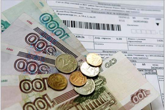 Субсидии на оплату ЖКУ в апреле получили более 13 тысяч семей республики