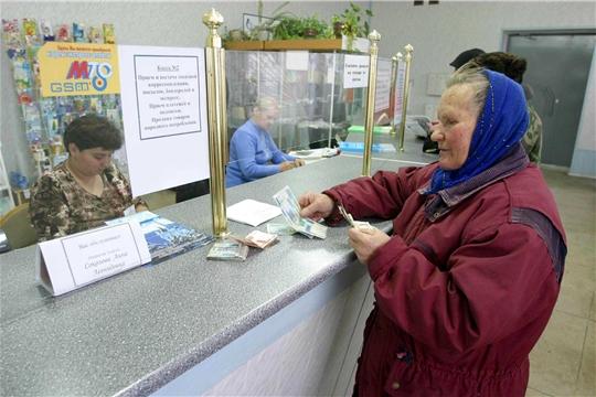 Выплата пенсий – с учетом майских праздников