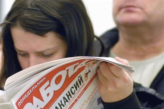 Граждане, испытывающие трудности в поиске работы, трудоустраиваются при поддержке Службы занятости