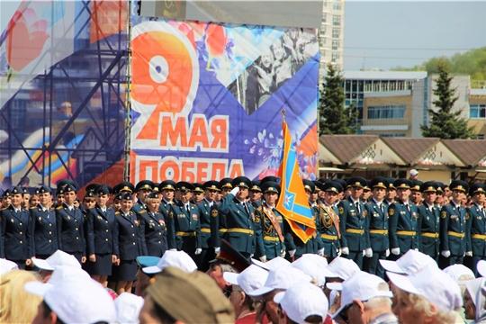 Предварительные итоги проведения празднования в Чувашской Республике 74-й годовщины Победы в Великой Отечественной войне 1941-1945 годов