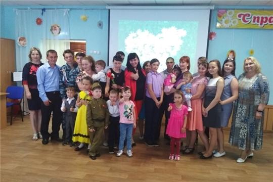 В социально-реабилитационном центре для несовершеннолетних города Чебоксары состоялся  конкурс «Семья года-2019»