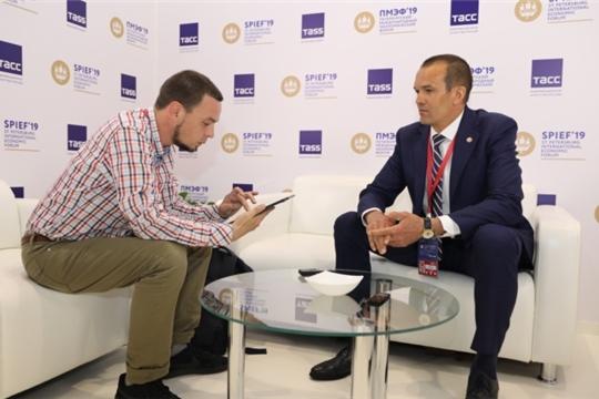 ПМЭФ-2019: На полях Петербургского международного экономического форума Михаил Игнатьев дал интервью информационному агентству ТАСС