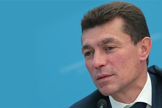 Министр Максим Топилин поздравил социальных работников с профессиональным праздником
