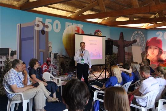 «МолГород - 2019»: поговорили с активной молодежью о реализации нацпроекта «Демография»