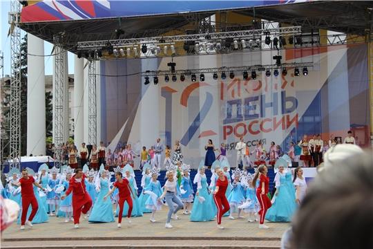 Коллектив Минтруда Чувашии принял участие в праздничных мероприятиях Дня России