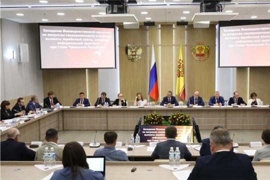 За январь-май 2019 года в Чувашской Республике задолженность по заработной плате погашена перед 2623 работниками на сумму 54,2 млн руб.