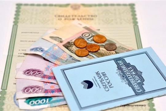 Ежемесячное пособие по уходу за ребенком выплачено на сумму почти 31 млн. рублей
