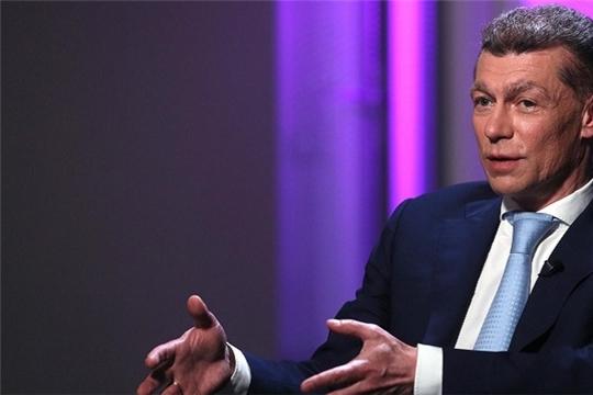 Министр Максим Топилин в интервью ТАСС: будем поддерживать регионы, которые выяснили причины бедности семей