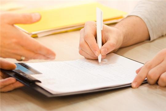 В Чувашии продолжается оказание государственной поддержки малоимущим семьям на основании социального контракта