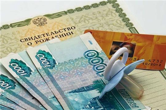 В Чувашии семьи с детьми с начала июня получили пособия на общую сумму более 157,4 млн. рублей