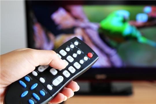 В текущем году 318 жителей Чувашии получили компенсацию расходов на подключение к цифровому телевещанию