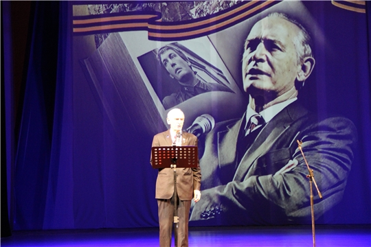 Сегодня в Чебоксарах состоялся концерт-акция народного артиста СССР Василия Ланового