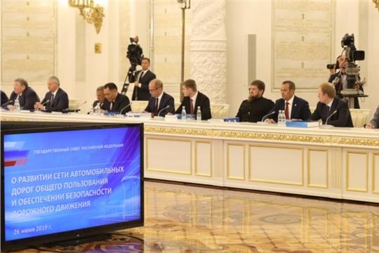 Глава Чувашии Михаил Игнатьев принял участие в заседании Госсовета России по вопросу развития автодорог и безопасности дорожного движения
