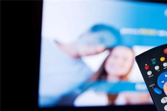В текущем году 489 жителей Чувашии получили компенсацию расходов на подключение к цифровому телевещанию