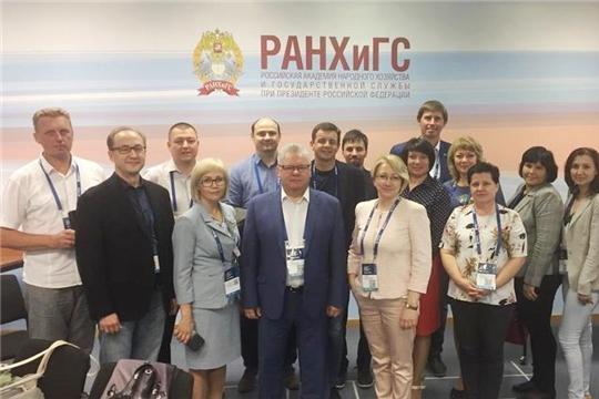Делегация Чувашской Республики проходит обучение в ВШГУ в Москве