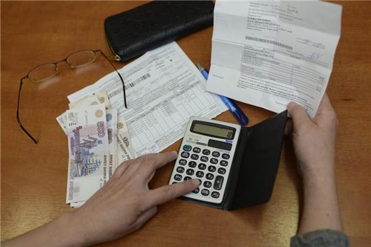 С начала года компенсацию по оплате ЖКУ получили 2 934 сельских специалиста