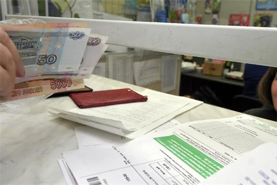 Компенсацию расходов по оплате ЖКУ получили более 15 тысяч малообеспеченных граждан