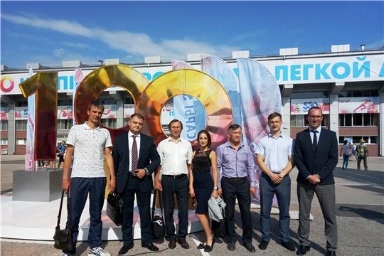 Коллектив Минтруда Чувашии пришёл поддержать спортсменов на 100 Чемпионате России по лёгкой атлетике
