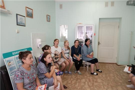 В Батыревском районе состоялась встреча с будущими мамами