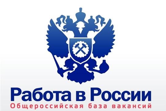Инвалидам стало легче найти работу благодаря порталу «Работа в России»