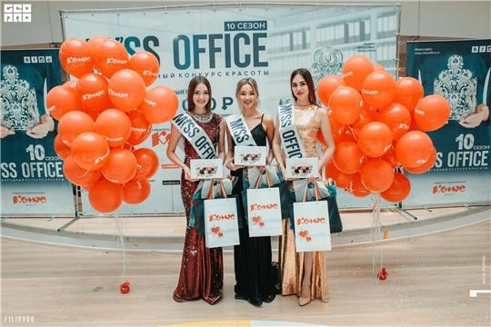 Сотрудница Минтруда Чувашии прошла в полуфинал международного конкурса «Мисс Офис»