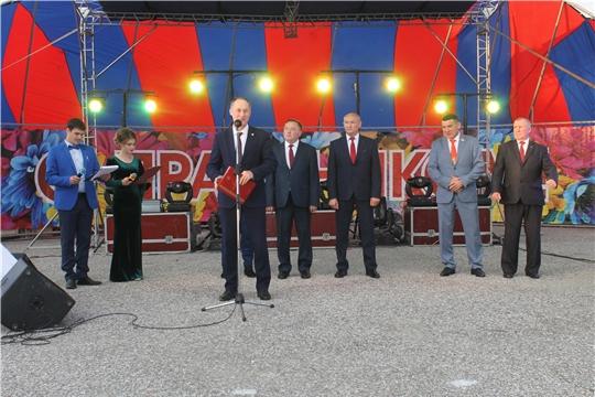 Министр Сергей Димитриев принял участие в торжественном мероприятии, посвященном Дню города Козловка