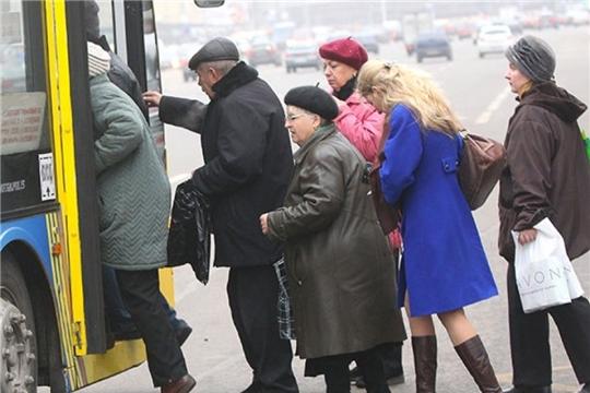 Как жителям Чувашии предоставляются льготы на проезд в общественном транспорте?