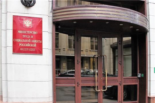 Министр Сергей Димитриев находится в командировке в Москве