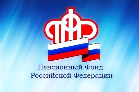 Изменился список банков, доставляющих пенсии в Чувашской Республике
