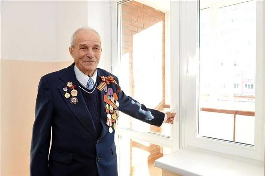 В Чувашию поступили средства на единовременную денежную выплату ветеранам Великой Отечественной войны на строительство или приобретение жилья