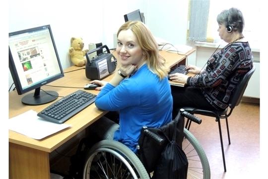С работой в Чувашии инвалидам помогают центры занятости населения